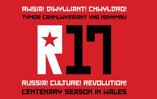 r17_logo_welsh_web